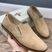 Стильные мужские туфли 41-45р