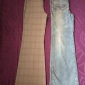 Комплект одеждырр 44 - 46. В отличном состоянии