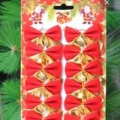 Набор бантиков красных с золотым.12шт для украшения и др.поделок