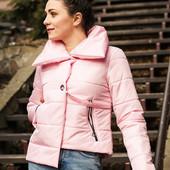 ♥ демисезонная куртка Софи - 44 р ♥