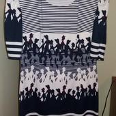 Симпатичное платье