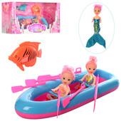 Готовим подарочки девчонкам! Большой игровой набор 3 куколки с лодкой 28см!