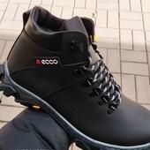 Зимние мужские ботинки -кроссовки