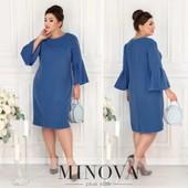 Женское платье Minova - трикотаж, супер дизайн, качество!