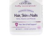 Волосы, кожа и ногти, усовершенствованная формула, 50 таблеток Iherb США