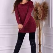 Стильная женская кофточка. до 52 размера. Чёрный,  бордо