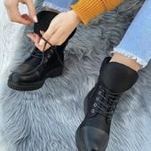Супер модные сапоги - ботинки. 36-40 р.