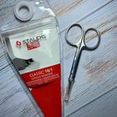 Ножницы для кутикулы Staleks classic 10/1 (20 мм)