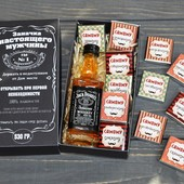 Мужской подарочный набор с виски и шоколадом Джек дениелс