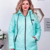 Демисезонная женская стеганная куртка 48 50 52 54 56 58 60 62 голубой, синий, бордо, черный, мята