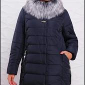 Куртка зимняя . Цена снижена