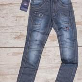 Крутые джинсы на подростка