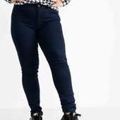 джинси батал