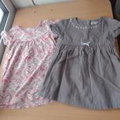 Красивый наборчик,2 платья одним лотом,состояние хорошее,р.68 на 6 месяцев, смотрите замеры