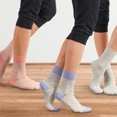 Лот 3 пары ! Качественные носки из био-хлопка (германия). размер 39-42