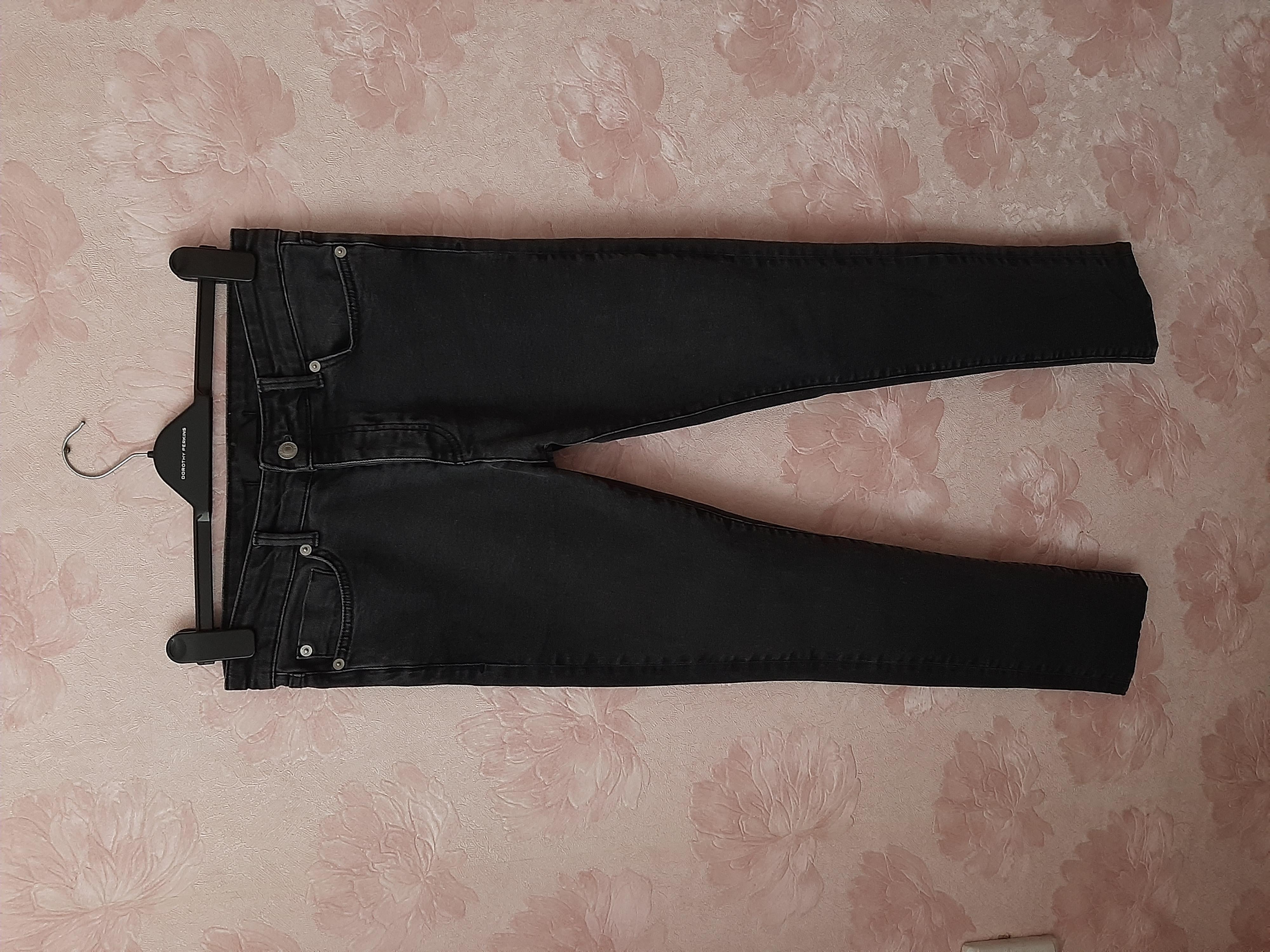 стильные темно серые джинсы , хорошего качества ! УП скидка 10%