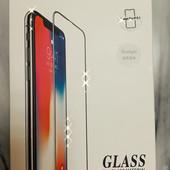 Закалённое защитное стекло на iPhone 11