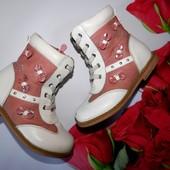 Демисезонные ботинки Шалунишка по тельке 18 см
