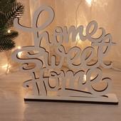 """статуэтка белая """"home sweet home"""""""