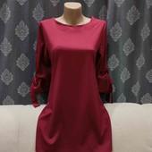 Платье винного цвета с красивыми рукавами, р. S