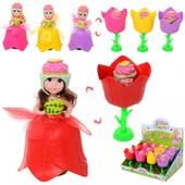 Готовим подарочки к 8 марта девчонкам! Милая куколка цветочек! 16 см