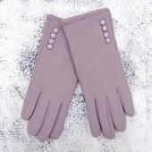 """Женские перчатки (сенсорные) """"Dots-W"""" 2 цвета"""