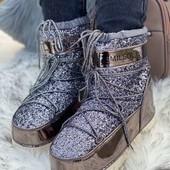 Зимние мунбутсы луноходы Moon boots графитовые с эффектом битого стекла.