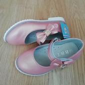 Нарядные туфельки для принцесс.Размер 31.Очень красивые!
