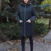 Куртка женская 48-50,46-48