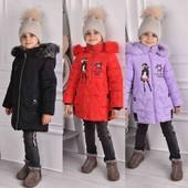 теплая, зимняя детская куртка, цвет на выбор сирень, чёрный, беспл. дост. укр. почтой