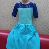Платье с гепюром! Смотрите замеры! последнее! Больше не будет!