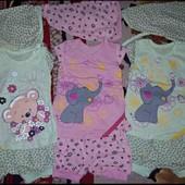 Супер!!! Комплект 3-ка для маленьких принцесс!!!