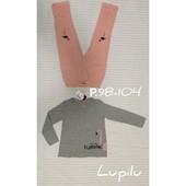 Пижамка Lupilu 98-104