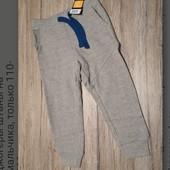 Германия!!!Очень теплые зимние штаны 110-116р