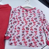 Стоп!!, Фирменная удобная пижама от h&m