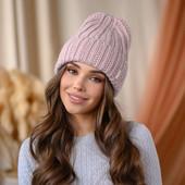 """Женская шапка """"Leticia"""" пудра"""