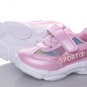 Кроссовки детские хорошее качество. Нежный цвет. Новиночка 2020 года
