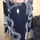Красивая двойная блуза 20 размера.