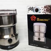 Кофемолка Domotec MS-1206 150W для измельчения кофе, орехов, бобов и зерновых нержавеющая сталь