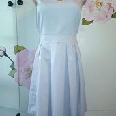 Платье с пышной юбкой Hallhuber