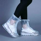 Чехлы для обуви водонепроницаемые бахилы от снега и дождя