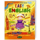 Easy English посібник для малят 4-7 років 96 стор.