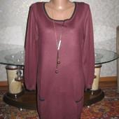 Классическое трикотажное платье 14 р.,грудь 51, George