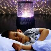 Ночник-проектор звездного неба