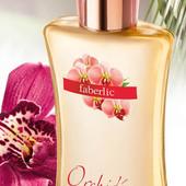 Утончённый, изящный женский аромат для женщин Orangerie Orchidée faberlic 50 мл.