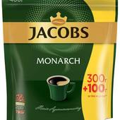 Кофе Jacobs Monarh 400 грамм
