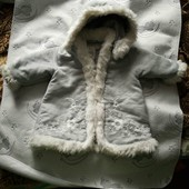 72. Пальто