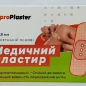 Большой набор медицинских лейкопластырей - 100 шт в упаковке