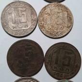 Монеты ссср, 1937, 36 2 шт, 45, 55, 54, 48, 56 гг, одним лотом