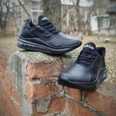 Мужские кроссовки в стиле Адидас.
